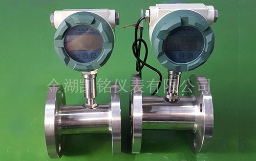 远传涡轮流量计价格,远传型液体