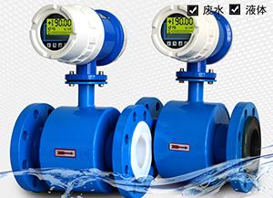 高温电磁流量计,管道式污水流量
