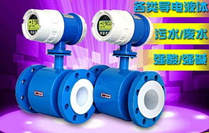循环水流量计,空调循环水流量计,工业循环水流量