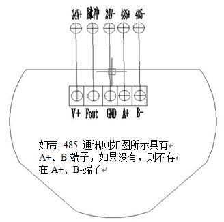 插入式涡轮流量计接线图