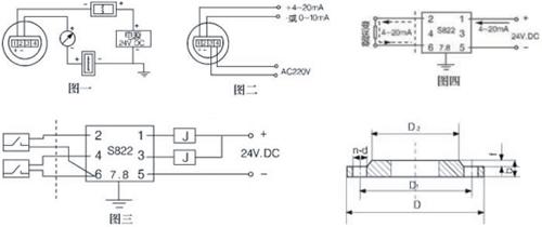 ③变送器与安全栅本安端的连接电缆为二芯屏蔽电缆,芯线截面积>0.
