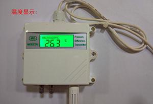 壁挂式温度变送器